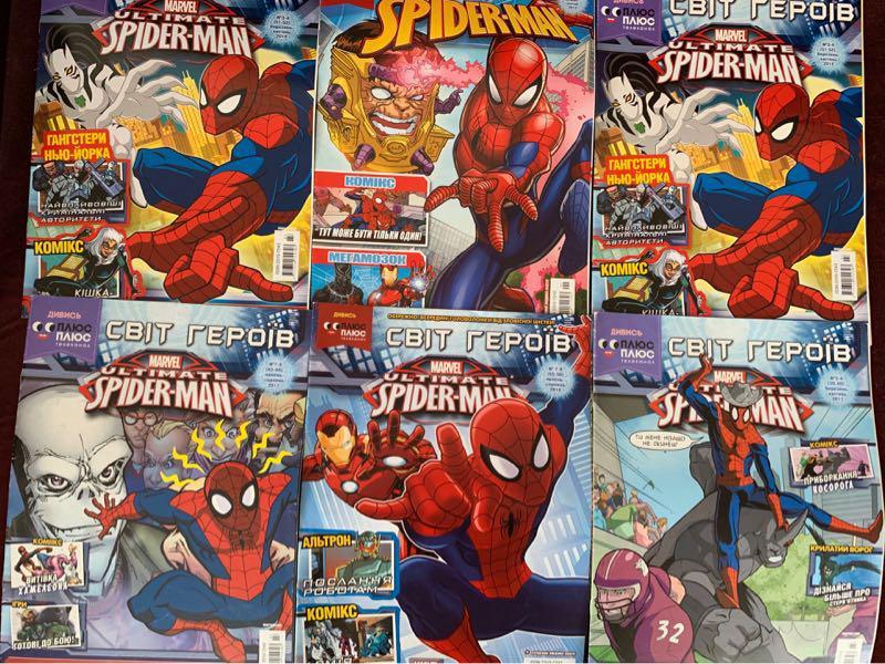 Журнал/ журналы Человек паук Марвел