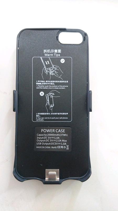 Power Bank для Iphone 7/8/SE2020 - Фото 3