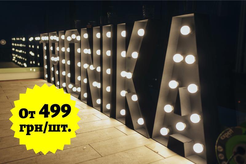 Изготовление светящихся ретро букв и цифр с лампами (лампочками)