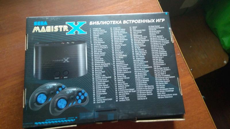 Продаю ігрову приставку Sega Magistr X - Фото 3