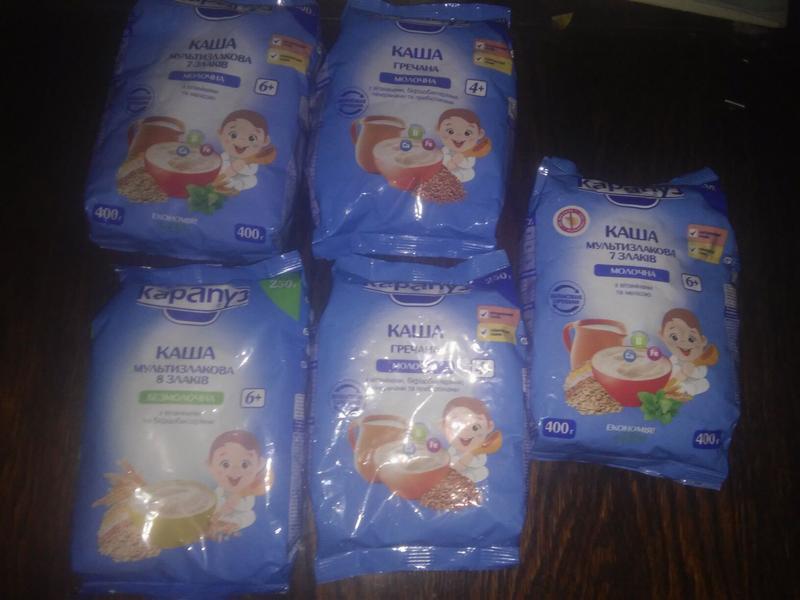 """Молочние каши """"Карапуз"""""""