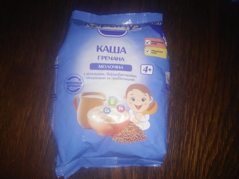 """Молочние каши """"Карапуз"""" - Фото 4"""