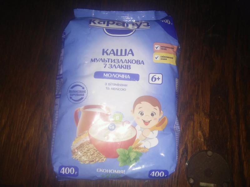 """Молочние каши """"Карапуз"""" - Фото 3"""