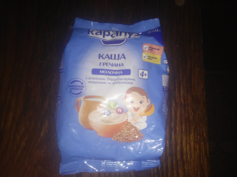 """Молочние каши """"Карапуз"""" - Фото 6"""