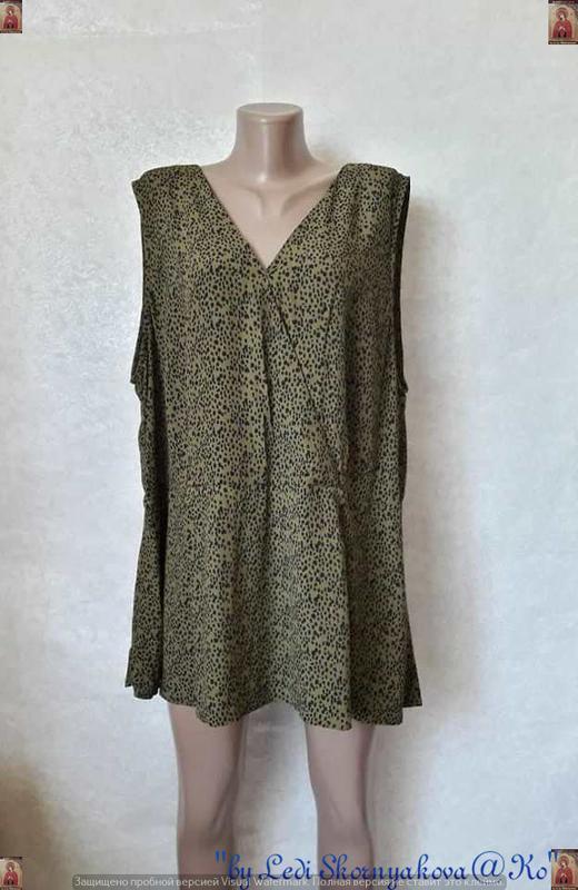 Фирменная new look шифоновая блуза в мелкий принт под леопарда...