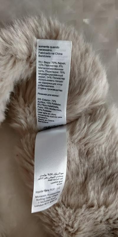 !продам новую женскую вязанную тёплую  повязку резинку для гол... - Фото 3