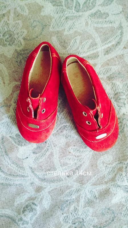 Ботинки туфли замш детские