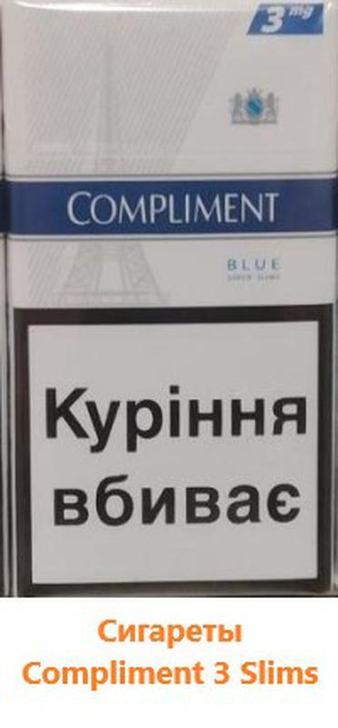 Где купить сигареты с доставкой по почте чем может быть вызвано падение спроса табачных изделий