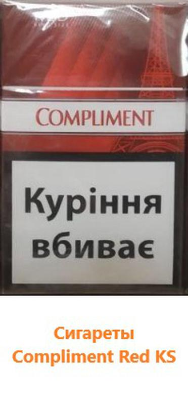 Сигареты оптом с доставкой почтой электронная сигарета eleaf купить