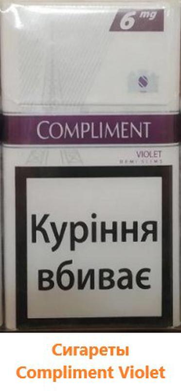 Сигареты оптом покупаем как купить сигареты вячеслава захарова