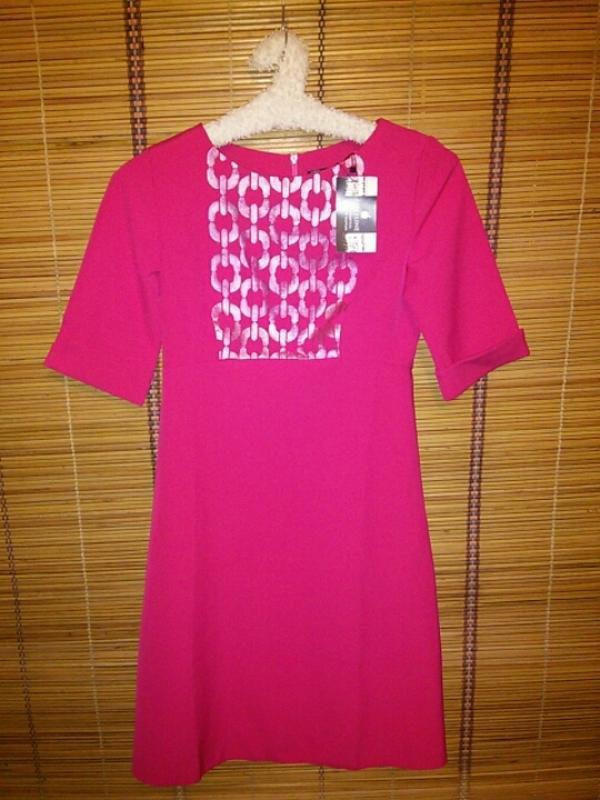 Розовое платье 40-42 размер