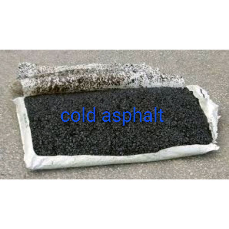 Холодный асфальт 30кг./100грн.