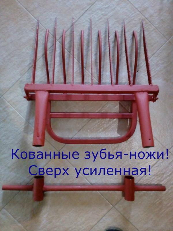 Чудо-лопата КОВАННАЯ САДОВОД 5/6/7/8/9 (зубья-ножи) Усиленная!