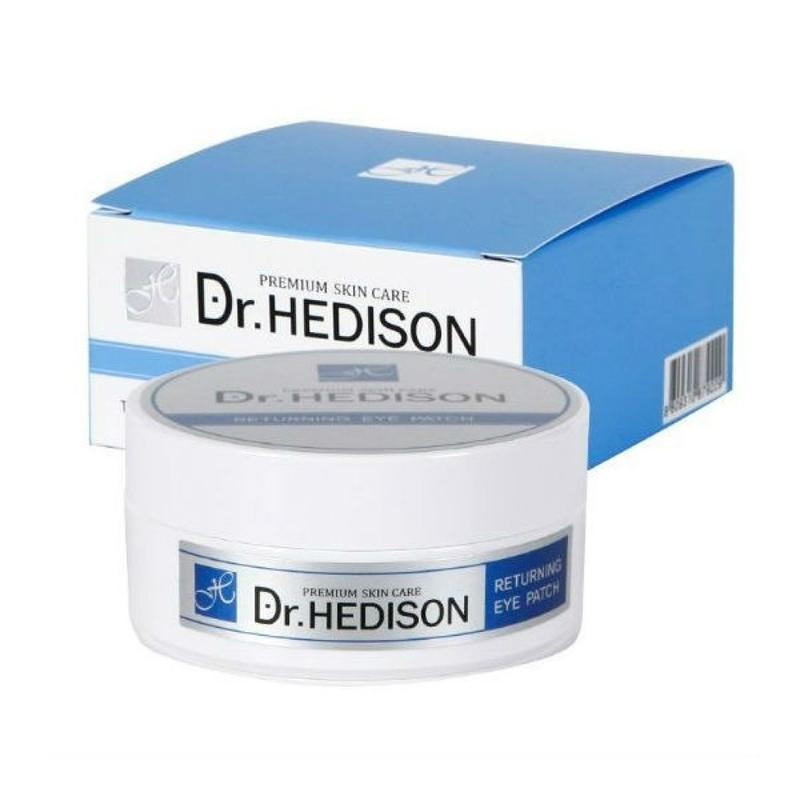 Гидрогелевые патчи dr.hedison с пептидами для зоны вокруг глаз...