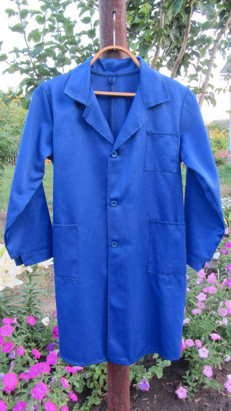Синий халат для трудов на мальчика