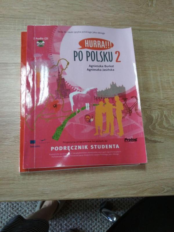 Верстка книг, печать учебников по английскому ч/б 0,40 коп./стр - Фото 2