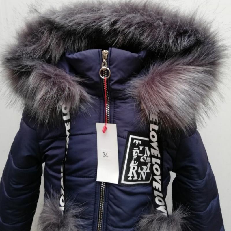 Зимние куртки - Фото 2