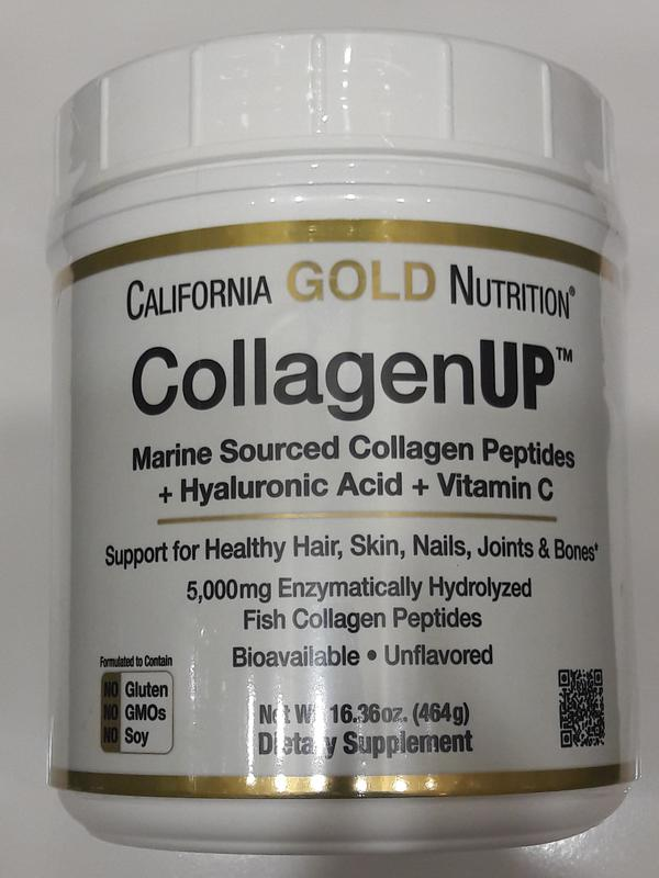 CollagenUP, морской коллаген, 464 г