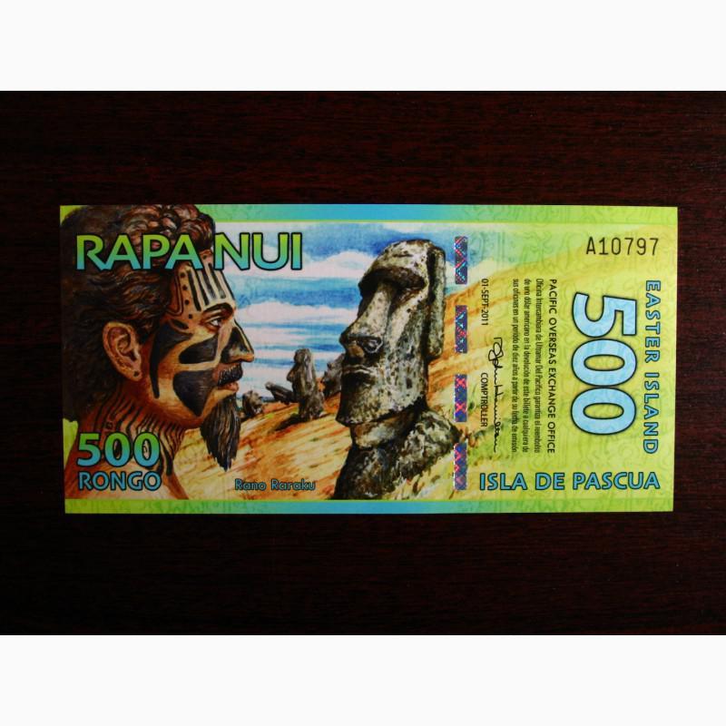 Красивая банкнота Остров Пасхи UNC