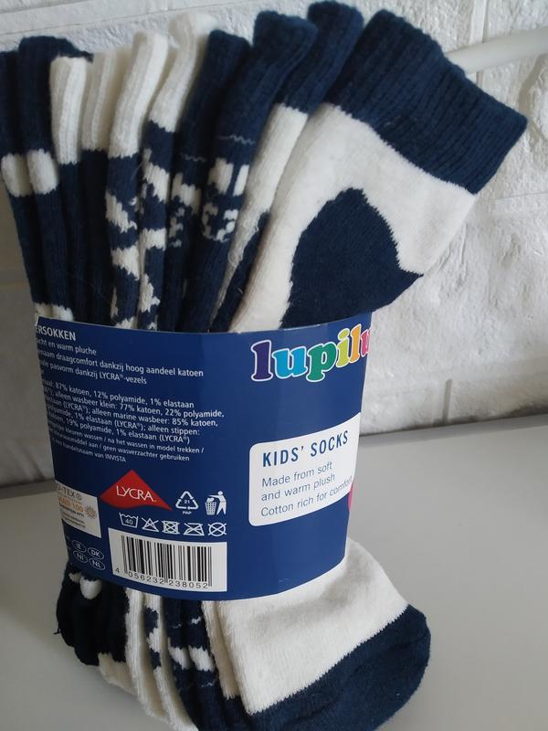 Комплект махровых носочек; 5 шт.германия;