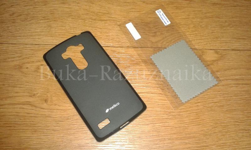 Оригинальный Чехол MELKCO и защитная пленка для LG G4S  50 грн - Фото 4