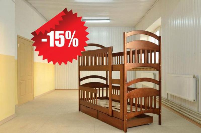 Кровать двухъярусная детская Карина деревянная кроватка