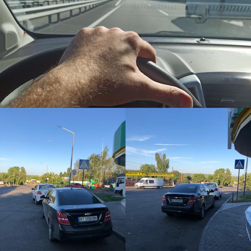 Перегон авто из Киева / в Киев. Доставка автомобилей.