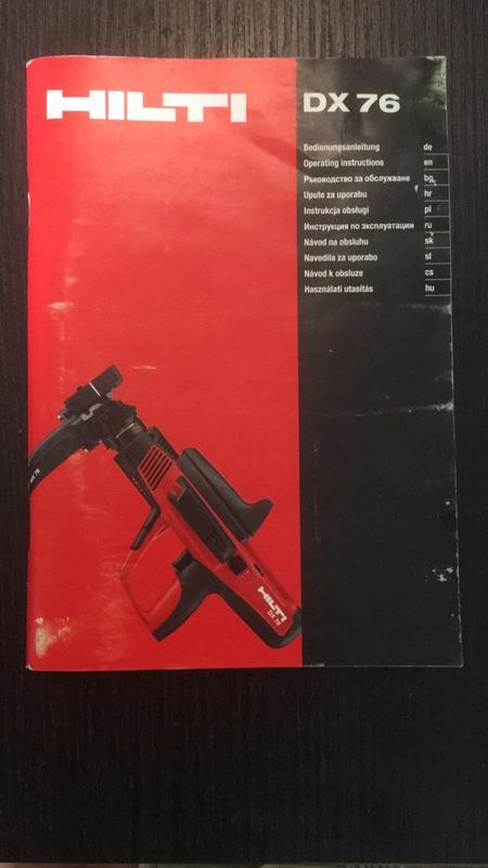 Монтажный пистолет Hilti DX 76 MX - Фото 4