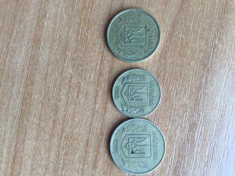 25копеек 50копеек 1992г