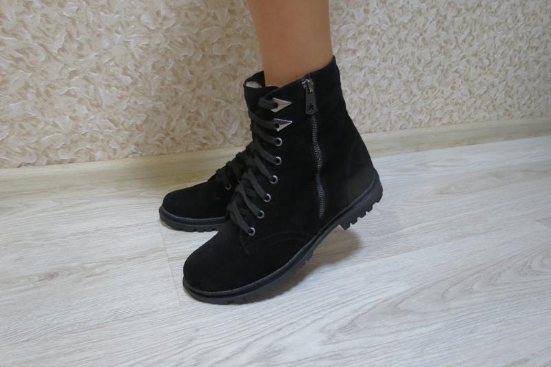 Зимние ботинки - натуральная замша!