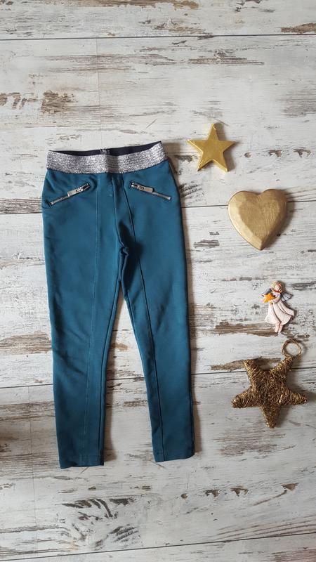 Лосины джинсы скины
