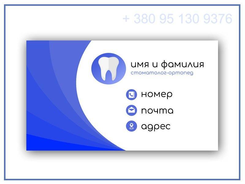 Создание логотипа , визитки , флаера , баннера и т.д!