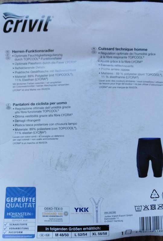 Функциональные шорты трусы беговые р. 48 50 м crivit германия - Фото 4