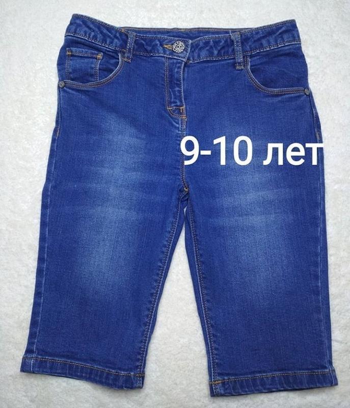 Стрейчевые  джинсовые шорты бриджи капри на девочку 9-10 лет ????...