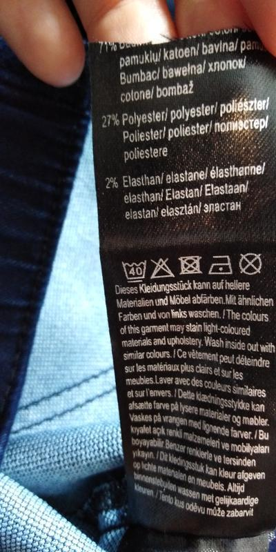 Джинсы треггинсы р. eur 36 38 s m tcm tchibo германия синие на... - Фото 7