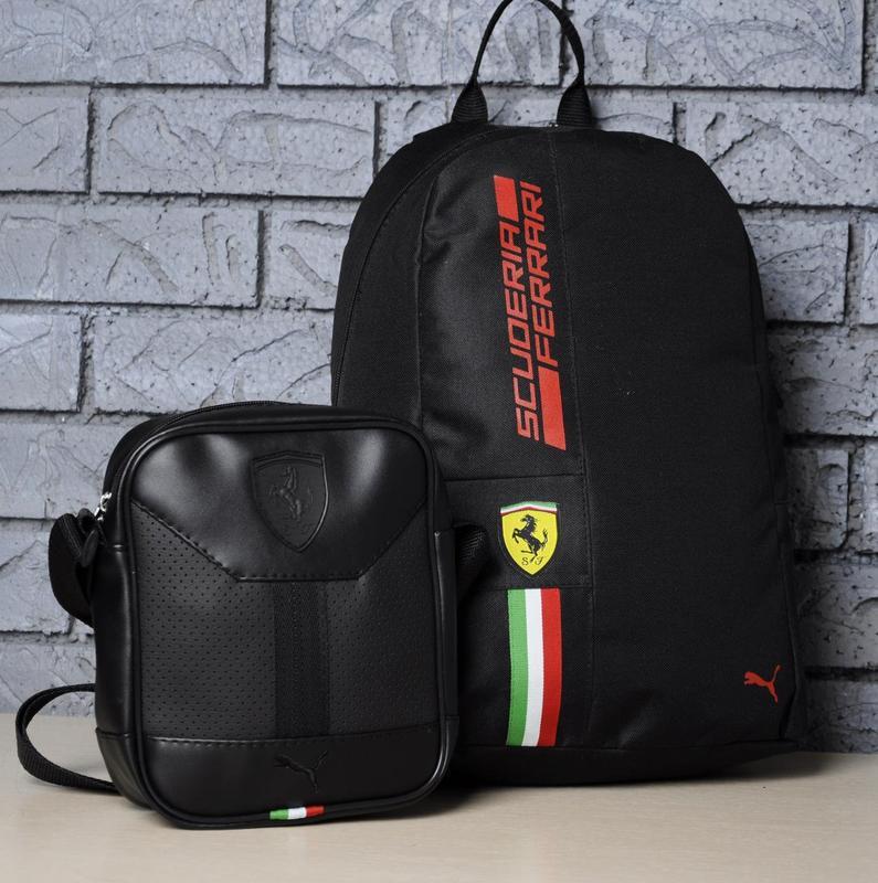 Стильный мужской комплект рюкзак + барсетка