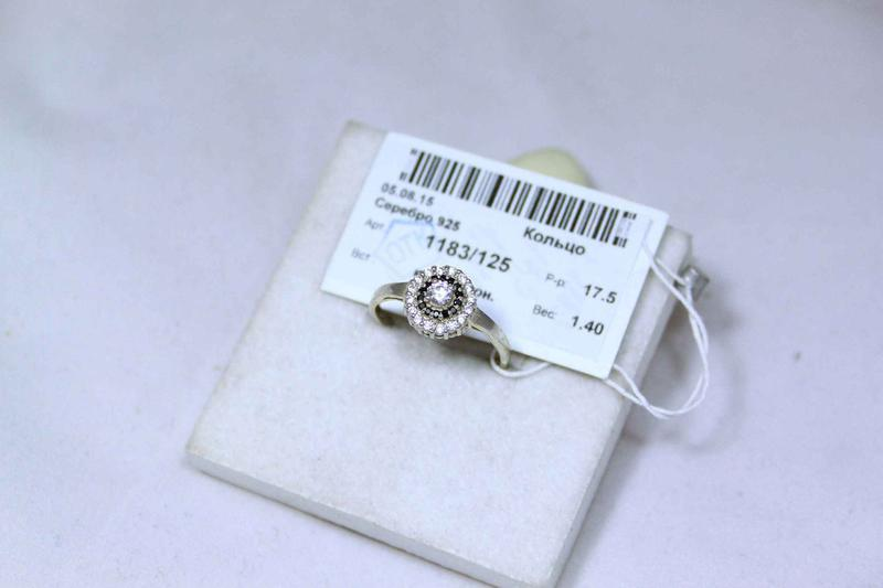 Кольцо серебро 925 проба 17.5 размер - Фото 6