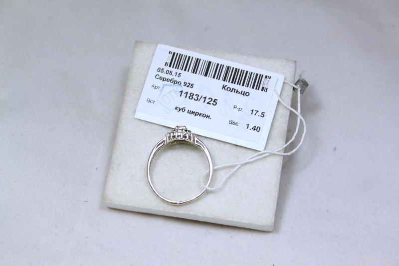 Кольцо серебро 925 проба 17.5 размер - Фото 7