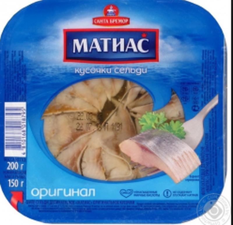 Филе сельди «Матиас» оригинальное кусочки 200 г.
