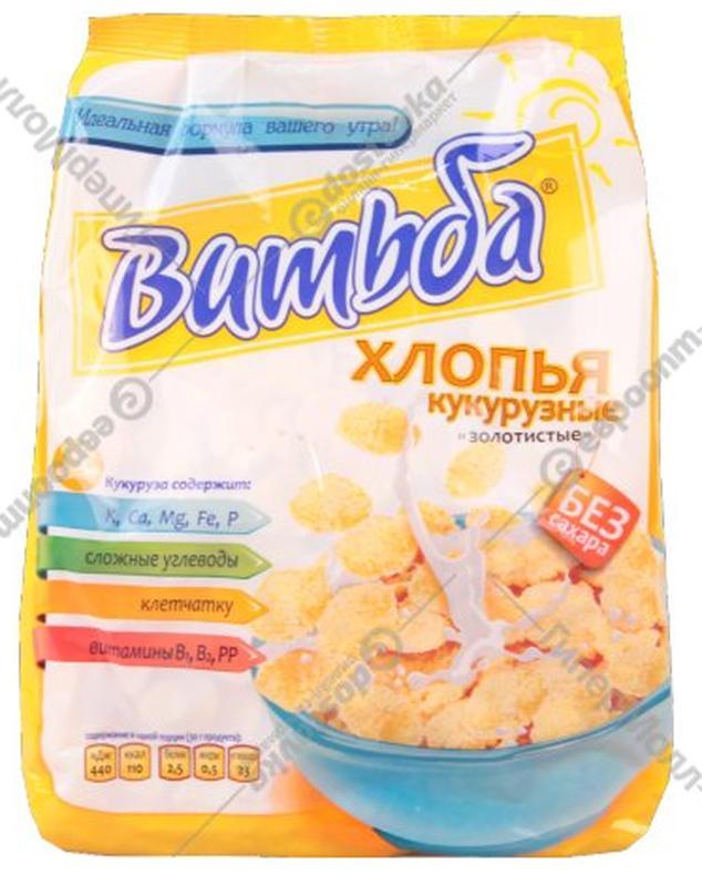 Хлопья кукурузные «Золотистые» 330 г. Страна производства:БЕЛА...