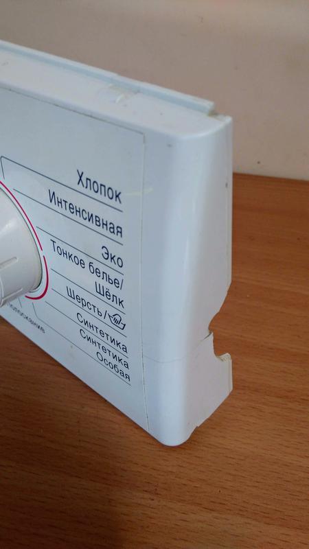 Панель управления стиральная машина Bosch maxx 6 WAE 24440OE/01 - Фото 2