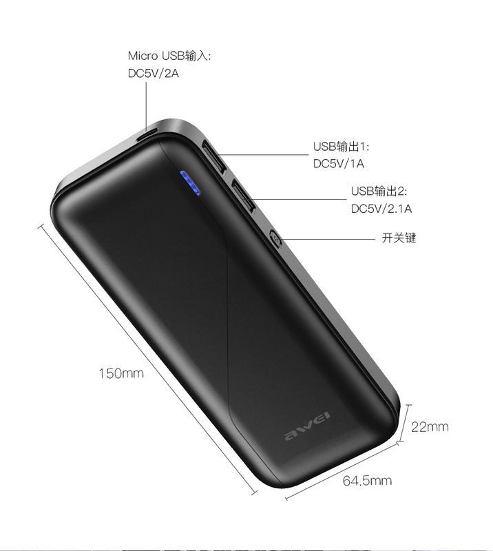 Зарядное устройство Power Bank Awei P75K 10000 mAh Лучшая цена!