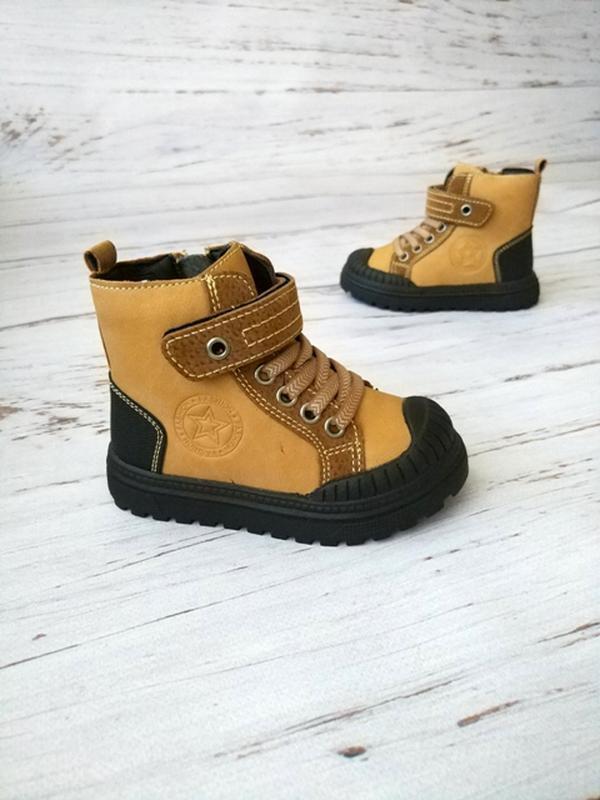 Ботинки для мальчиков cbt.t - Фото 3