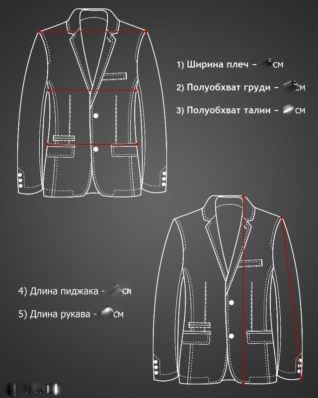"""Мужская куртка/жилет """"стильная рыбалка"""" - Фото 9"""