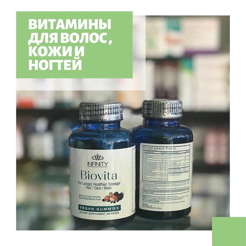 Biovita Биовита, Египет 60 капс- витамины для волос ногтей и кожи