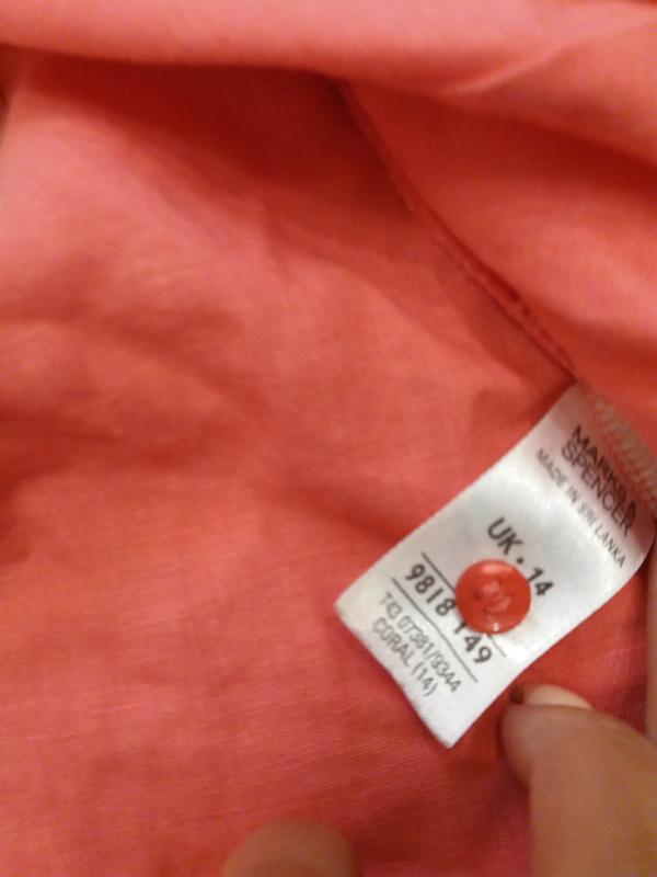 Яркая  рубашка   №17  на48-50р     лен       распродажа - Фото 7