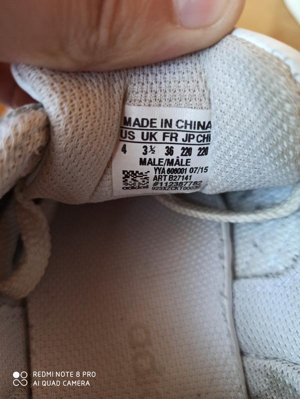 Продам оригінальні кроси Adidas superstar 36р - Фото 6