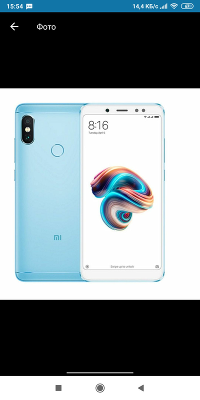 Xiaomi redmi note 5 pro 4/64 blue