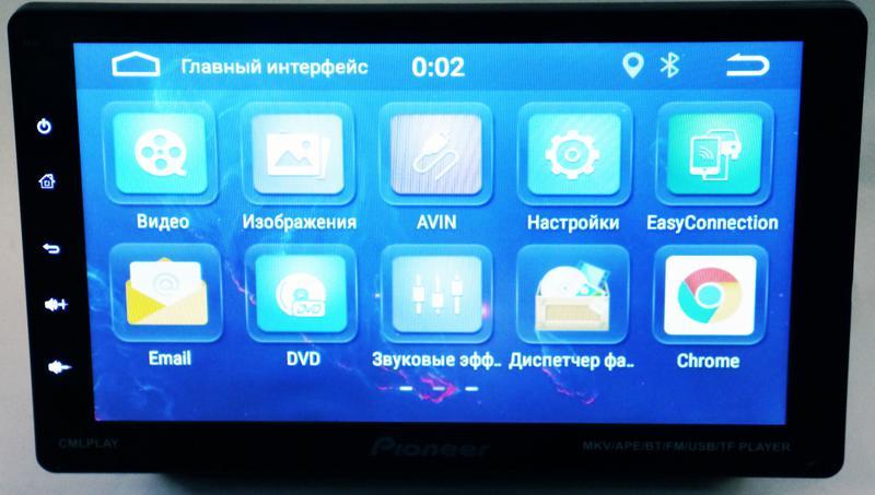 "Автомагнитола Pioneer 9010A 1din 9"" Android 9.0 GPS"