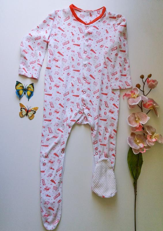 Человечек пижамка хлопок mothercare